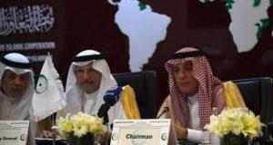 """""""التعاون الإسلامي"""" منبر للسعودية لاتهام إيران بـ""""تهريب"""" الصواريخ اليمنية"""