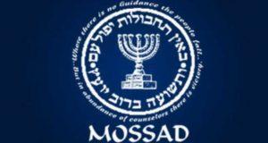 صحفي إسرائيلي: 'الموساد' اغتال آلاف الأشخاص