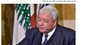 المشنوق: توقيع الرئيس عون أبلغ رد على المشككين