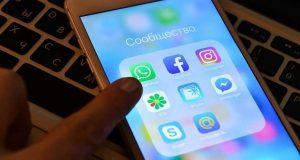 روسيا تدخل قائمة أكثر 5 دول تحميلا للتطبيقات في العالم