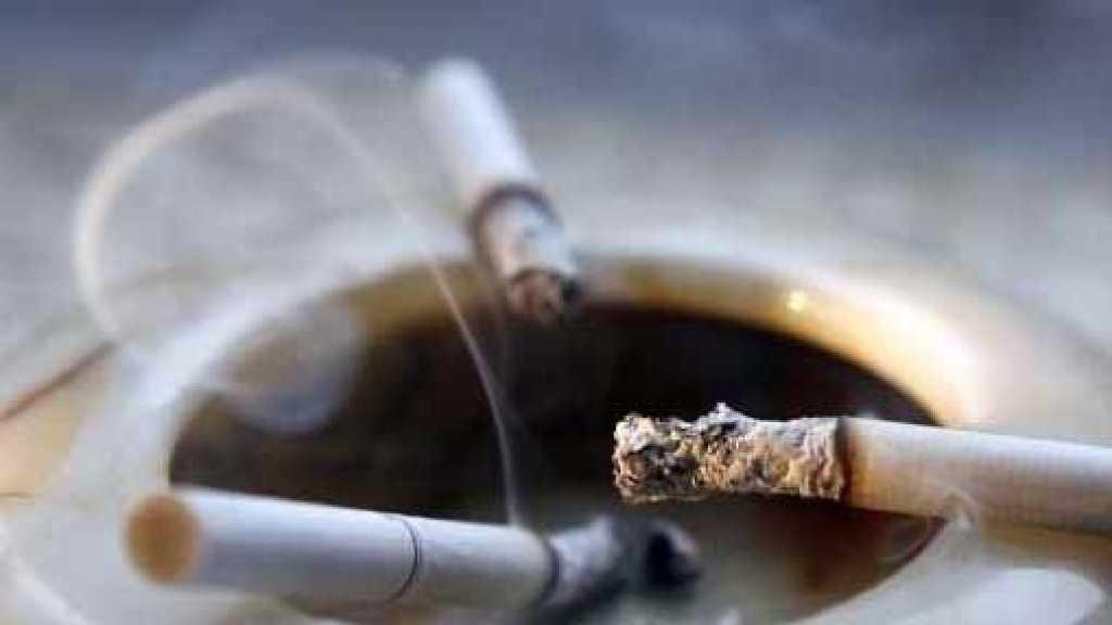 تدخين السجائر أثناء الحمل قد يؤدي لإصابة الطفل باضطراب سلوكي