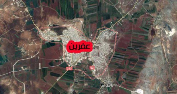 معركة عفرين.. تفاصيل من الميدان