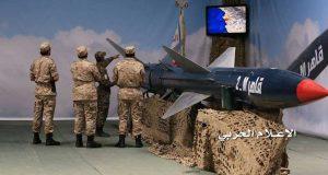 باليستي يمني يدمر مركز عمليات للجيش السعودي في نجران