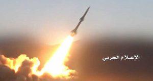 إطلاق صاروخ باليستي يمني على معسكر قوة نجران